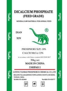 DICALCIUM PHOSPHATE (FEED GRADE) 18%