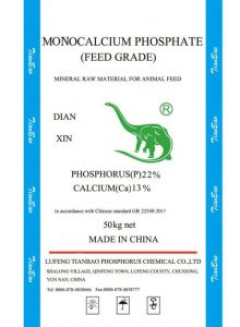 MONOCALCIUM PHOSPHATE (FEED GRADE)