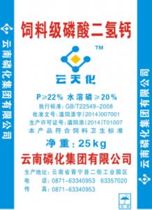 磷酸二氢钙25kg