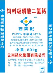 磷酸二氢钙50kg