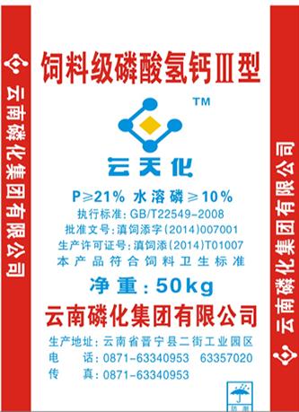 磷酸氢钙Ⅲ型50kg