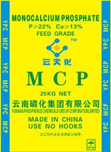MCP 25kg