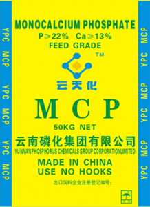 MCP 50kg