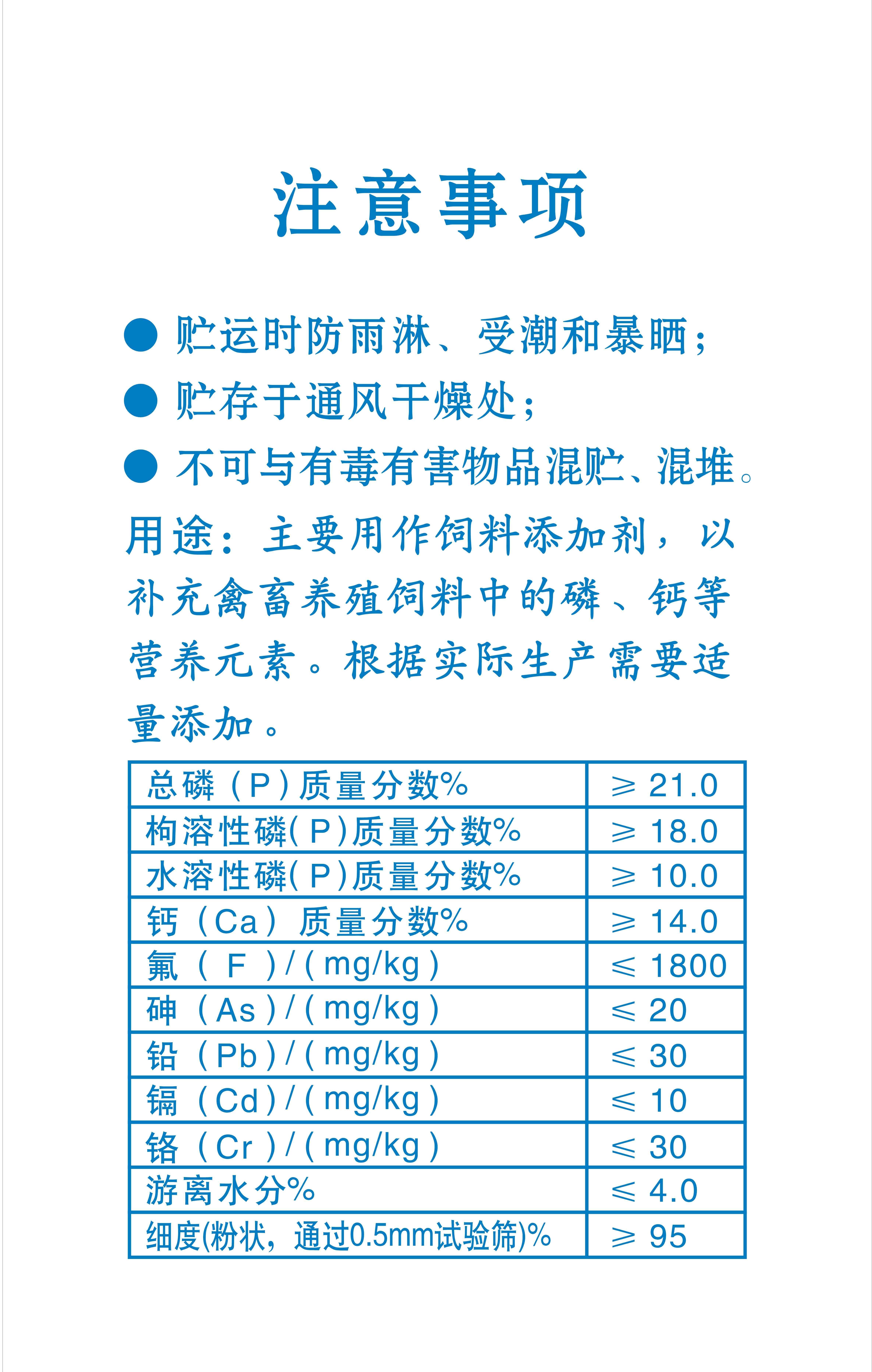 云福产品29